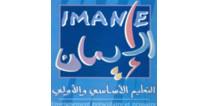 Al Imane
