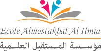 Ecole Almostakbal Al Ilmia