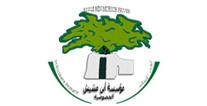 Institut Ibn Mchiche Prive
