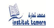 Institut Temara